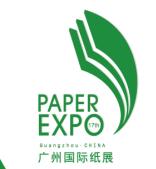 2021广州国际以纸代塑产业展览会(延期)