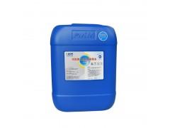 食品级环凯牌二氧化氯消毒液供应