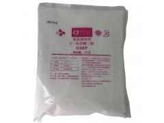 鸟苷酸二钠 5'-鸟苷酸二钠 食品添加鸟苷酸二钠
