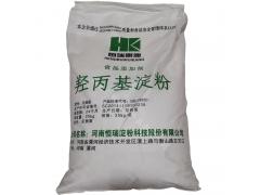 轻质碳酸钙 超白轻质碳酸钙 纳米轻质碳酸钙 食用轻质碳酸钙