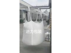 郴州矿业吨袋 集装袋 郴州进力集装袋生产厂家 有色矿粉吨袋