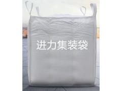 太空袋工厂 找工厂 太空袋 长沙太空包生产家