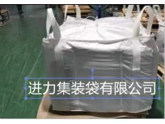 吨袋 广东装氯化钾承重1吨 广东 氯化钾肥料太空袋生产厂家