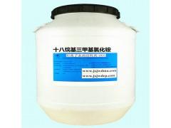 十八烷基三甲基氯化铵1831HLB值