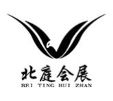 2021中国(太原)畜牧产业展览会