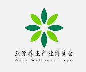 2021亚洲养生产业博览会(AWE2021)