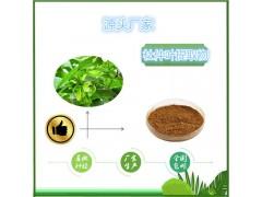 杜仲�G原酸5%-10%�r�I用原料杜仲提取物杜仲�~�饪s粉