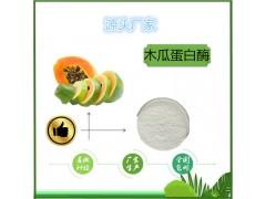 木瓜蛋白酶6�fu/g食品原料多�N�格