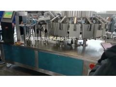 高速给袋式真空包装机生产厂家 16工位给袋式全自动包装机
