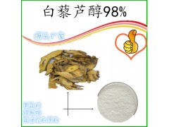白藜�J醇98%�F� 虎杖提取物 包�]