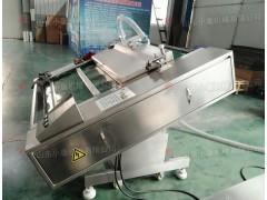 连续滚动式真空包装机 手磨豆干真空包装机