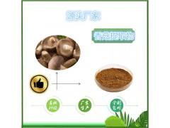 香菇多糖30%香菇多糖50% �齑娉渥� 自有工�S香菇粉