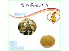 蜜�h菌多糖30%水溶蜜�h菌粉