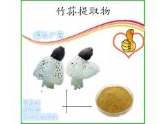 竹�p多糖30%可定制生�a竹�p粉