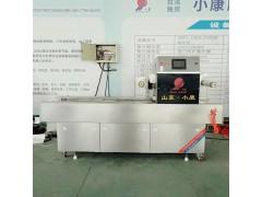高端产品连续气调封盒包装机 全自动气调包装机 厂家直接销售