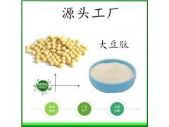 大豆肽SC源�^�S家批�l全��包�]大豆低聚肽