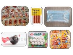 全自动连续拉伸真空包装机 休闲食品全自动连续真空包装机