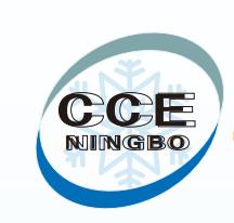 2022宁波冷链技术及生鲜配送展览会