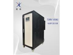 汤锅配套用100kg电蒸汽发生器 蒸煮锅供汽72KW电锅炉