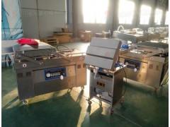 真空(充气)包装机 双室真空包装机 食品通用设备