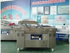 真空包装机厂家 小食品封口包装机 常用小型包装机