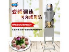 肉丸店做油炸肉丸的机器 调速做油炸丸子的机器 油炸丸子成型机