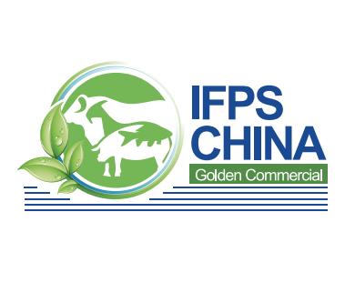 2021第六届国际进出口食品政策与法律法规交流会