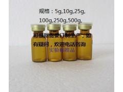 芝麻素HPLC》98%标准品--南京钻恒