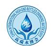 2021第14届中国国际高端健康饮用水产业博览会秋季展