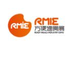 2021中国(广州)方便速食产业展览会
