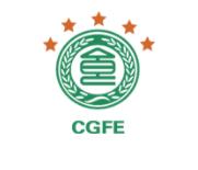 第十四届中国绿色食品博览会