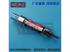 纽朗缝包机气缸J01001-20-23切不断线排除