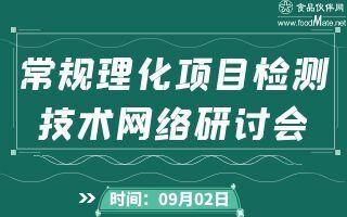常�理化�目�z�y技�g�W�j研���