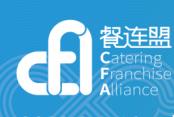 2022上海国际火锅食材及供应链展