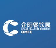 2021中国北京国际餐饮食材展览会