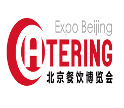 第十二届北京国际餐饮业供应链展览会