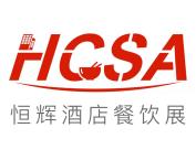 第十二届北京国际酒店用品及设备展览会