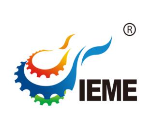 第17届中国(山东)国际装备制造业博览会
