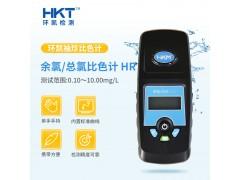 环凯余氯总氯比色计检测仪余氯总氯检测试剂便携式水质检测工具包