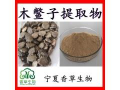 木鳖子提取物木鳖子粉80目 番木鳖提取物 番木鳖浓缩粉