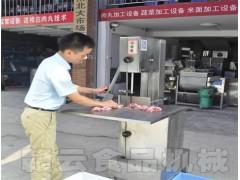 食堂大型锯骨机 专门分割冻肉冻骨的机器 冻肉冻骨分切机