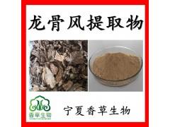 龙骨风提取物10:1龙骨风粉速溶粉 大贯众提取物浸膏粉