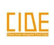第十八届内蒙古食品加工与包装机械展览会