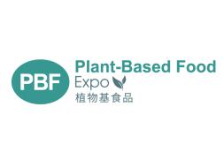 2022国际植物基博览会
