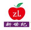 第二十一届中国南京食品博览会暨采购交易会