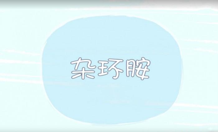 4_meitu_1