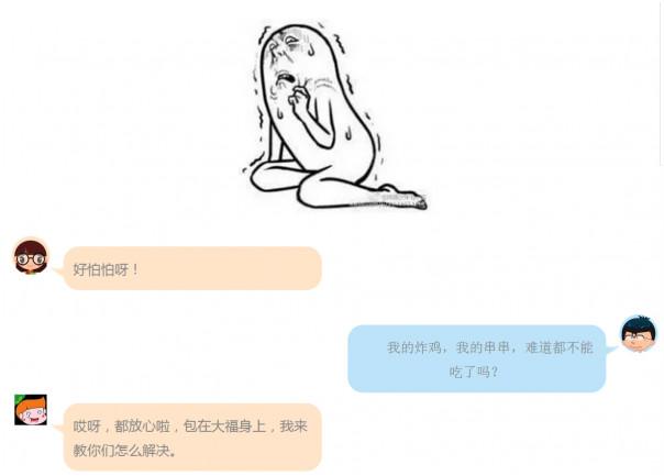 2_meitu_4