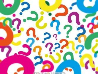 如何回答面试问题:你有什么问题想问我吗?