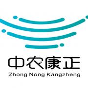中农康正技术服务有限公司