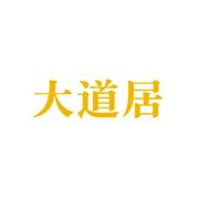 北京知母堂健康咨询服务有限公司